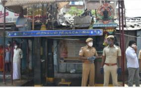temple-attacked-in-coimbatore