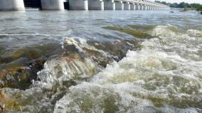 ban-for-bath-in-cauvery