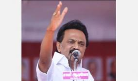 slander-on-dmk-they-are-releasing-fruitless-thinking-through-new-technologies-stalin-s-condemnation