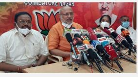 aiadmk-in-danger-of-not-taking-proper-action-on-temple-damage-former-bjp-state-leader-cp-radhakrishnan-warns