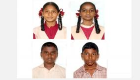 government-school-in-nmms-result