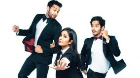 katrina-siddhant-chaturvedi-ishaan-khatter-in-horror-comedy