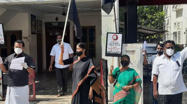 electricity-issue-ponmudi-protest