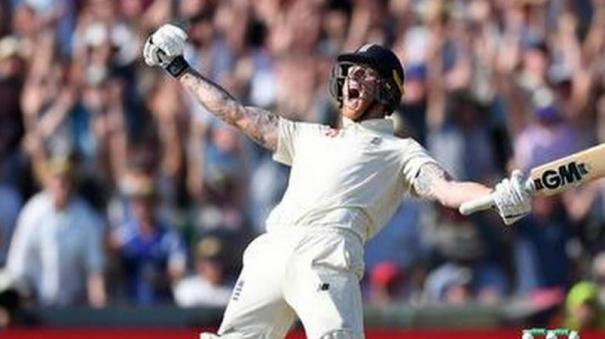 sensational-stokes-displaces-holder-to-become-world-s-top-ranked-test-all-rounder