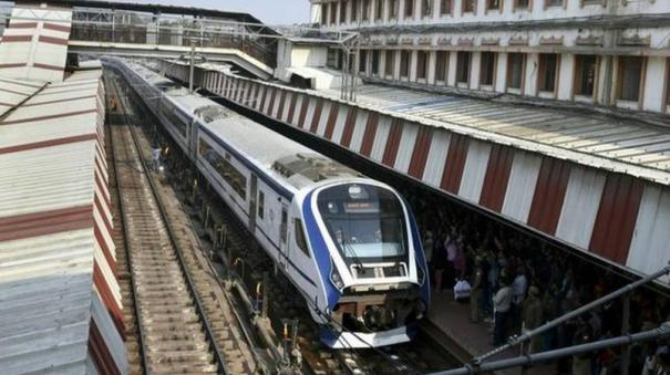 pre-application-conference-on-private-train-project-held-today