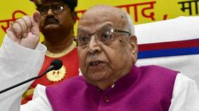 madhya-pradesh-governor-lalji-tandon-passes-away