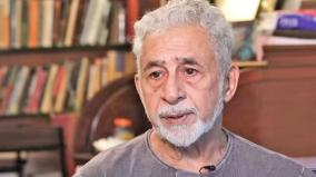 not-an-accomplishment-when-young-actors-say-they-get-nervous-working-with-me-naseeruddin-shah