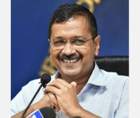 arvind-kejriwal-home-delivery-of-ration-goods