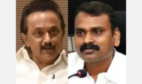 tamil-and-thirukkural-are-not-family-property-of-dmk-l-murugan-review