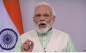 pm-to-deliver-keynote-address-at-india-ideas-summit-on-22-july