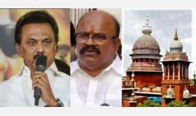 pollachi-abuse-case-pollachi-jayaraman-defamation-case-high-court-issues-notice-stalin
