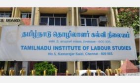 labor-management-degrees-application-may-be-submitted-to-labor-education-center-notice