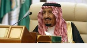 saudi-king-in-stable-condition-after-being-admitted-to-hospital