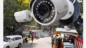 complaint-seeking-to-collect-cctv-camera-recordings-in-police-stations-indefinitely-human-rights-commission-notice