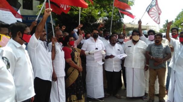 dmk-protest-in-karaikkal
