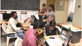 online-application-in-government-arts-colleges-38-help-centers-across-tamil-nadu
