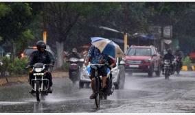 heavy-rains-in-4-districts-due-to-atmospheric-overlay-circulation-meteorological-center-information