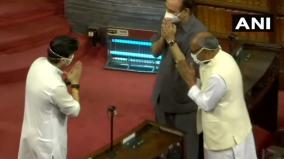 taking-oath-as-rajya-sabha-member
