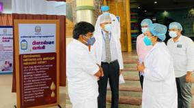 plasma-bank-for-the-first-time-in-tamil-nadu-opening-of-rajiv-gandhi-government-hospital-member-of-the-legislative-assembly-who-donated-plasma