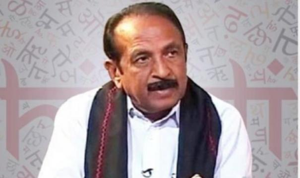 federal-emergency-laws-to-stifle-agriculture-black-flag-protest-vaiko-support