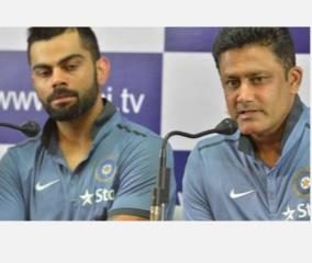 end-could-have-been-better-kumble-reflects-on-coaching-india