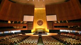 for-1st-time-in-75-years-world-leaders-won-t-travel-to-ny-for-unga-as-session-goes-virtual