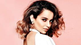 kangana-on-nepo-mafia-it-has-dismantled-ambitions-of-struggling-outsiders
