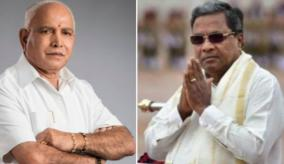 siddharamaiah-accuses-yeddyurappa-for-coronavirus-spread