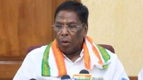 planning-commission-issue-in-puduchery