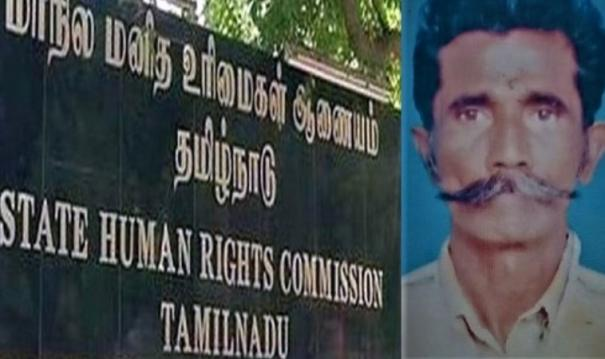 farmer-killed-in-forest-department-inquiry-human-rights-commission-notice