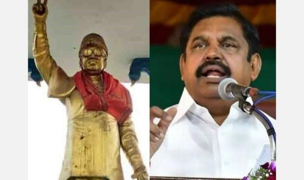 insult-of-mgr-statue-in-pondicherry-chief-minister-palanisamy-condemned