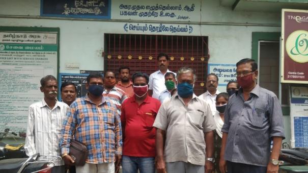 cooperative-societies-workers-protest