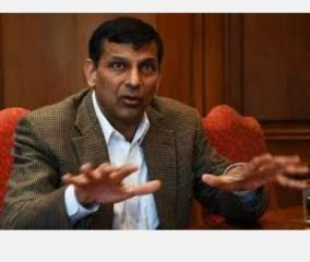 monetisation-by-rbi-has-cost-and-cannot-be-everlasting-raghuram-rajan