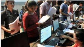 new-certificates-to-apply-for-higher-education-in-puducherry-you-can-apply-online
