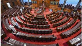 24-percent-of-rajya-sabha-members-face-criminal-cases