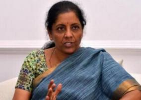 finance-minister-holds-2nd-review-meeting-on-capex-of-cpses