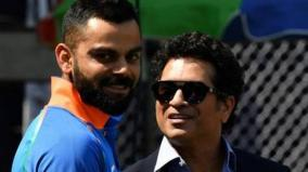 sachin-tendulkar-virat-kohli-cricket-team-india