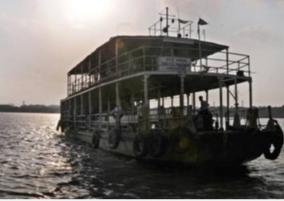 ministry-of-shipping-waives-waterways-usage-charges-to-promote-inland-water-transport