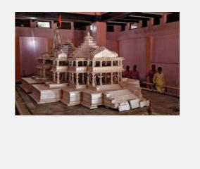 soil-from-rss-hq-sent-to-ayodhya-for-ram-temple-bhoomi-pujan
