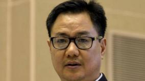 kiren-rijiju-says-fitness-awareness-has-helped-indians-build-immunity-during-pandemic