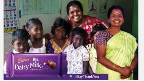thanks-kalavathi-dont-forget-goodness-noble-service-of-teacher-kalavathi