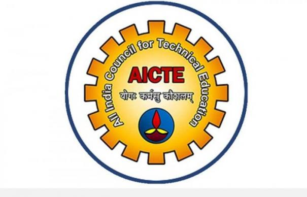 aicte-chairman-writes-to-higher-education-institutes-on-their-role-in-atmanirbhar-bharat