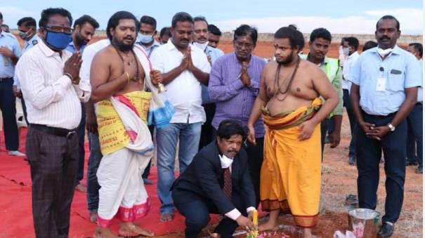 tutucorin-airport-expansion-work-begins-with-bhoomi-pooja
