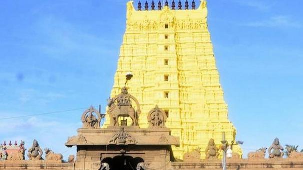 rameswaram-aadi-thirukalyanam-to-be-telecast-online