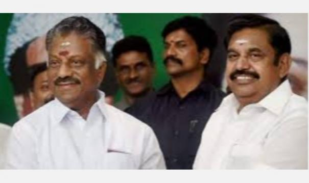 action-change-in-aiadmk-district-secretaries-appointment-of-new-executives