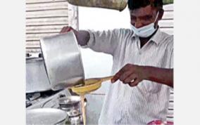 50-crores-debt-for-tea-shop-man