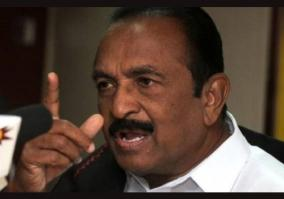vaiko-on-eia