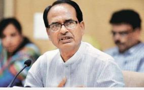 mp-cm-shivraj-singh-chouhan-tests-coronavirus-positive