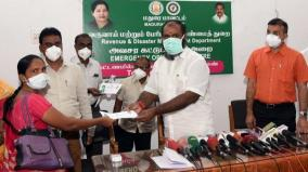 madurai-will-soon-be-corona-free-district-minister-udayakumar
