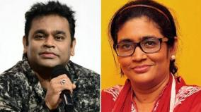 arrahman-sister-interview